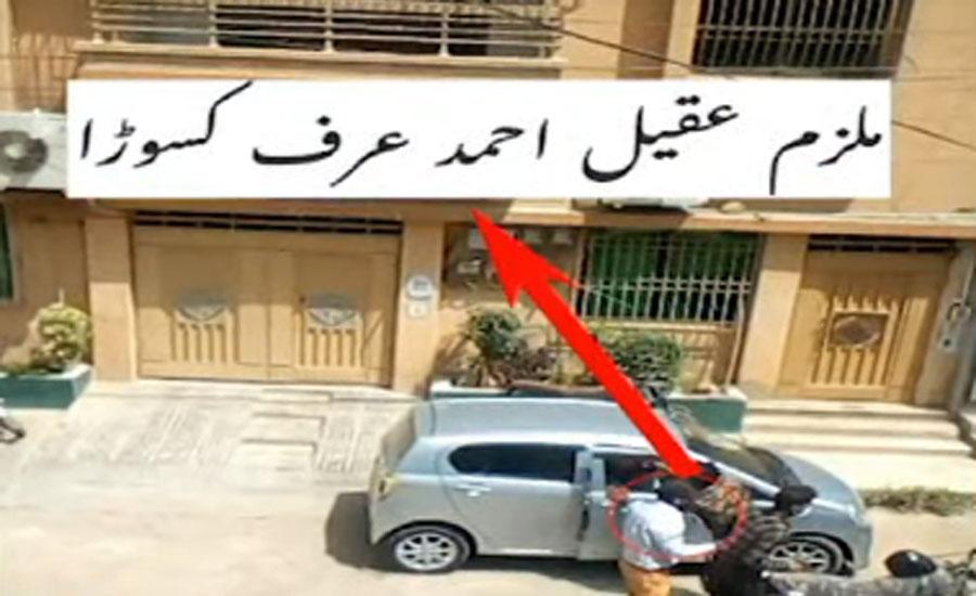کراچی میں رینجرز اور پولیس نے پٹیل پاڑہ سے انتہائی مطلوب ڈکیت کو گرفتار کر لیا