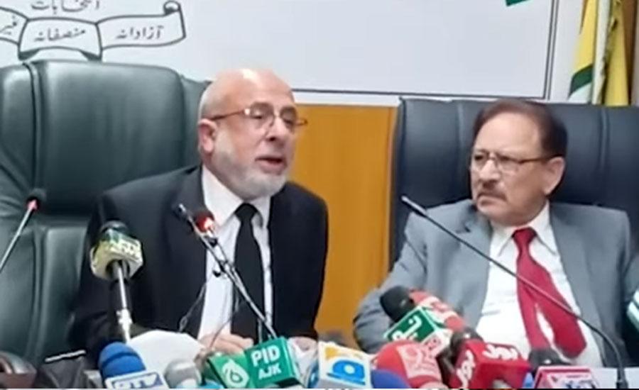 آزاد کشمیر میں انتخابات 25 جولائی کو ہونگے، چیف الیکشن کمشنر عبدالرشید