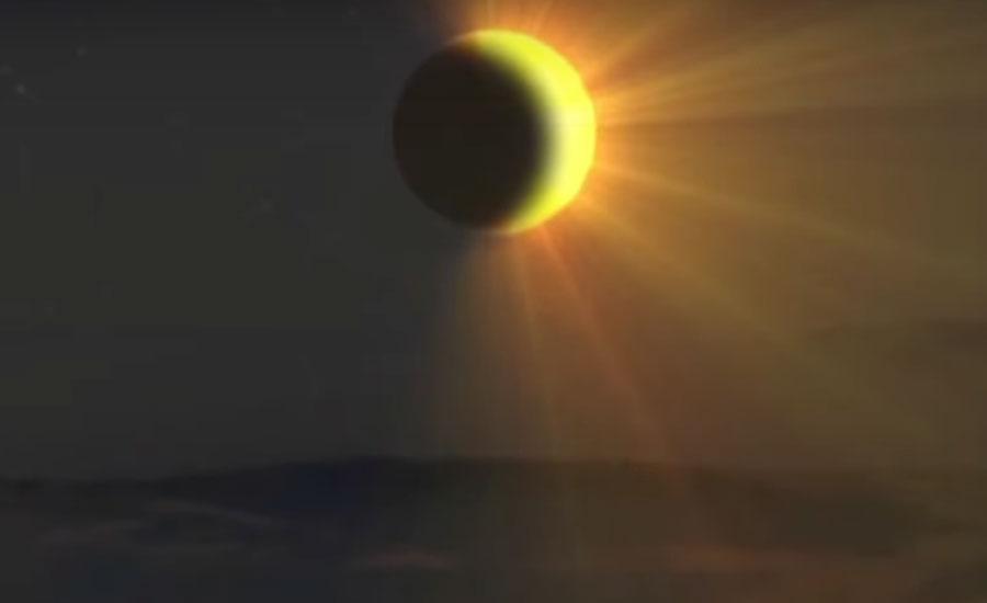 سال کا پہلا سورج گرہن پاکستان میں دکھائی نہیں دیا