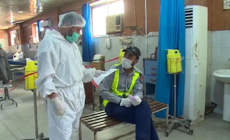 ملک بھر میں کورونا سے مزید 47 افراد انتقال کر گئے