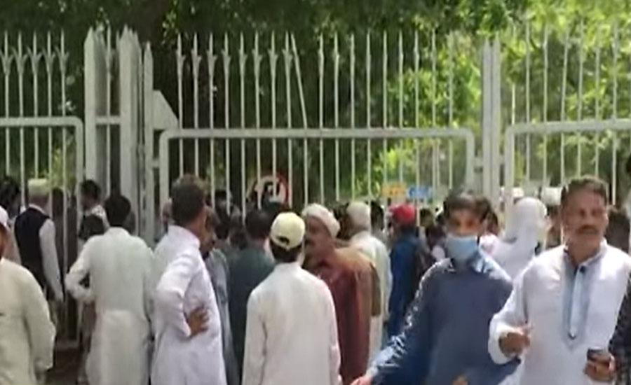 بجٹ اجلاس کے موقع پر اسلام آباد میں سرکاری ملازموں کا احتجاج