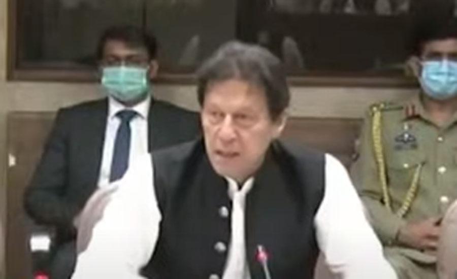 تین سال سے جو تکالیف تھیں ختم ہو گئیں، وزیراعظم عمران خان