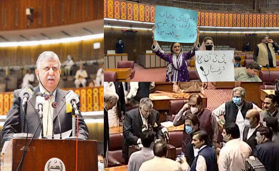 وزیرخزانہ کی بجٹ تقریر کے دوران اپوزیشن ارکان کا احتجاج، نعرے بازی