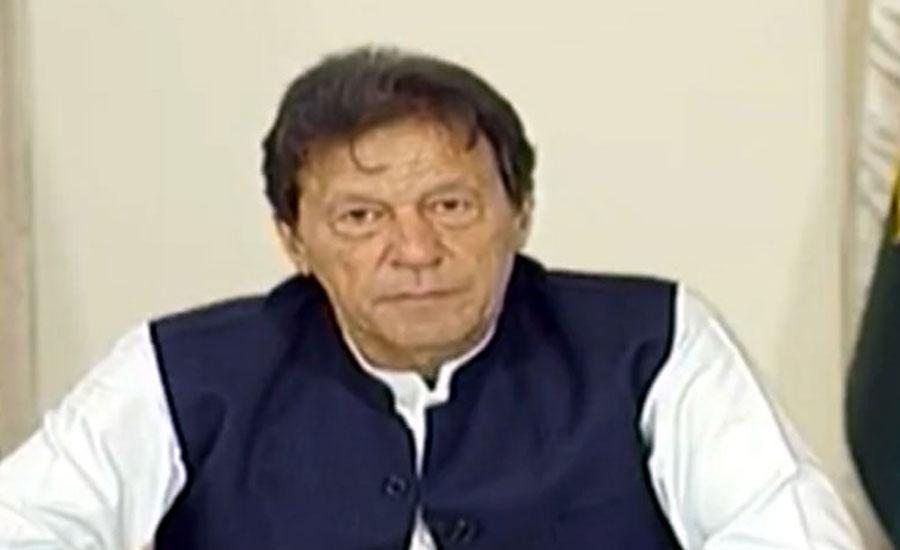 پاکستان ماحولیاتی تبدیلی سے اپنے حصے سے زیادہ لڑ رہا ہے ، وزیراعظم