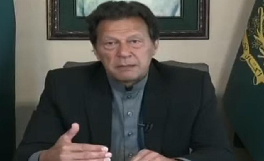 وزیراعظم عمران خان کا دنیا کی حکومتوں پر نفرت اور انتہاپسندی کے خلاف اقدامات پر زور