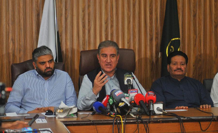 حکومت نے ترقیاتی بجٹ میں 43 فیصد اضافہ کردیا، شاہ محمود کا دعویٰ