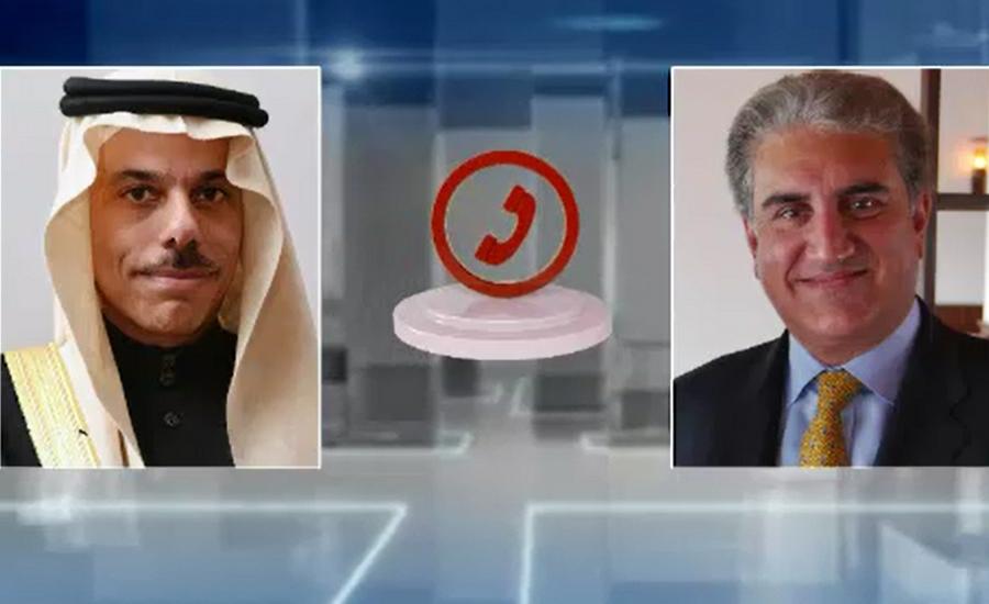 سعودی وزیر خارجہ کا ہم منصب شاہ محمود سے ٹیلیفونک رابطہ، دوطرفہ تعلقات پر تبادلہ خیال