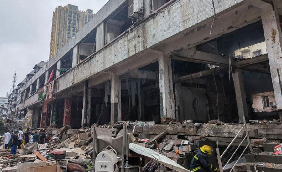 چین، گیس سلنڈرپھٹنے سے دھماکا، 11 افراد ہلاک، 37 سے زائد زخمی