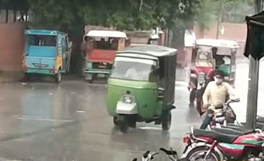 لاہور اور گرد ونواح میں کہیں ہلکی تو کہیں موسلا دھار بارش کا سلسلہ جاری