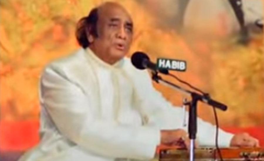 شہنشاہ غزل مہدی حسن کو دنیا سے رخصت ہوئے 9 برس بیت گئے
