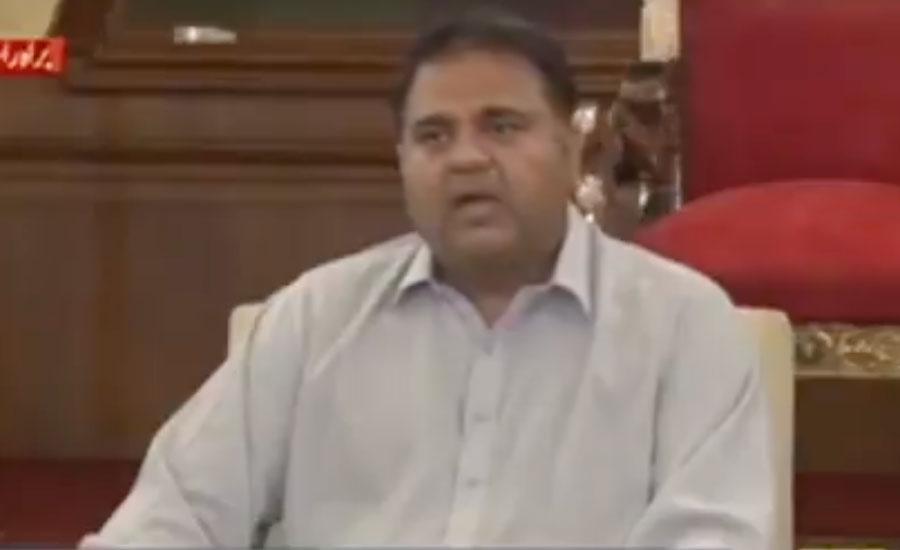 بدقسمتی سے وزیراعلیٰ سندھ قوم پرستی کی سیاست کررہے ہیں، فواد چودھری