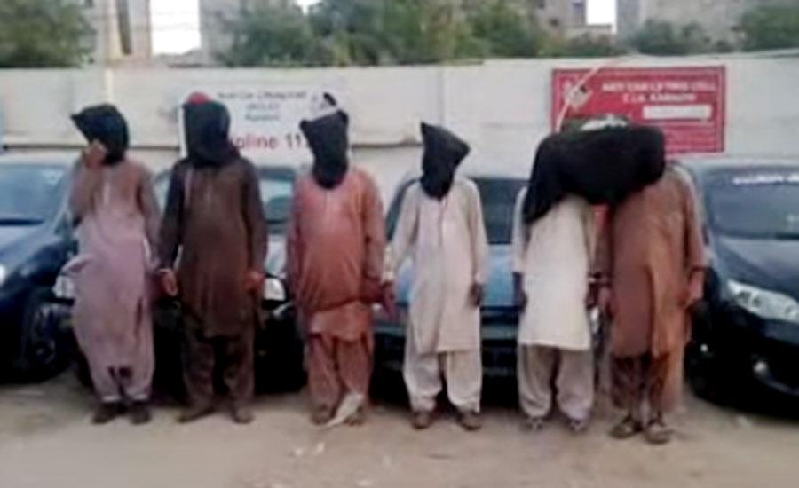 کراچی، اے وی ایل سی نے انتہائی مطلوب کار لفٹر گینگ گرفتار کرلیا