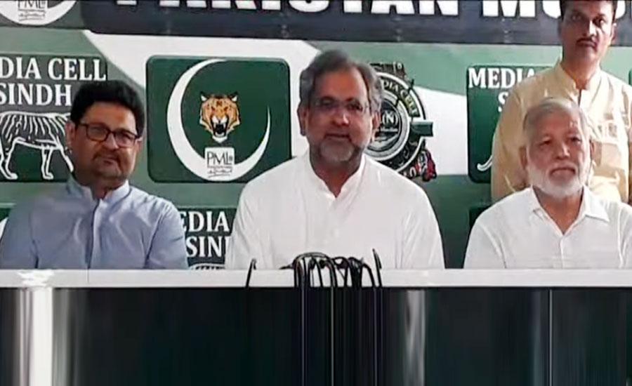 بجٹ کی بنیاد جھوٹ، نمبروں کی ہیرا پھیری کی گئی، شاہد خاقان عباسی