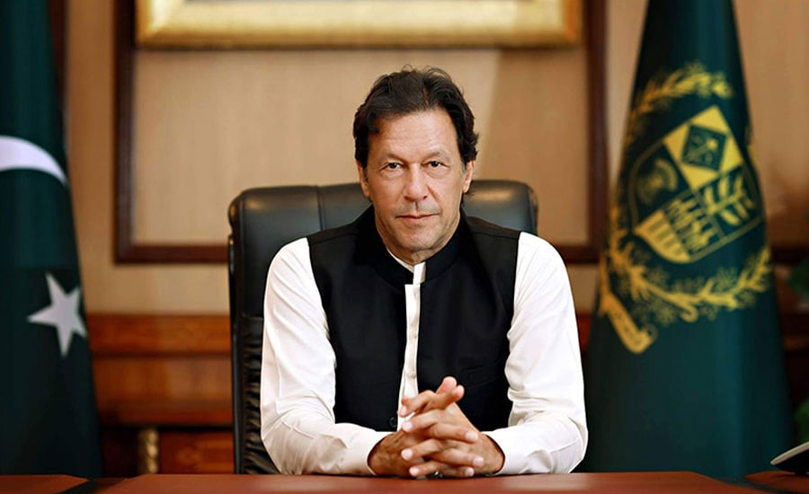 وزیراعظم عمران خان نے پارٹی رہنماؤں اور ترجمانوں کا اجلاس آج طلب کرلیا