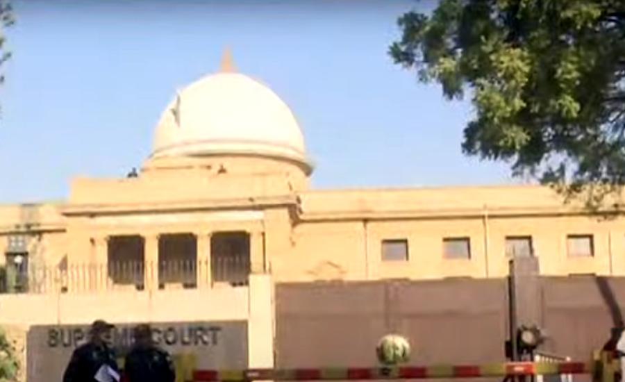 سپریم کورٹ، کراچی کے آلہ دین واٹر پارک سے متصل شاپنگ سینٹر، پویلین اینڈ کلب ختم کرنیکا حکم