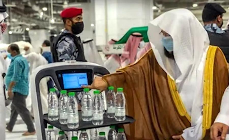 مسجد الحرام میں آب زمزم کی فراہمی کیلئے روبوٹ سروس متعارف