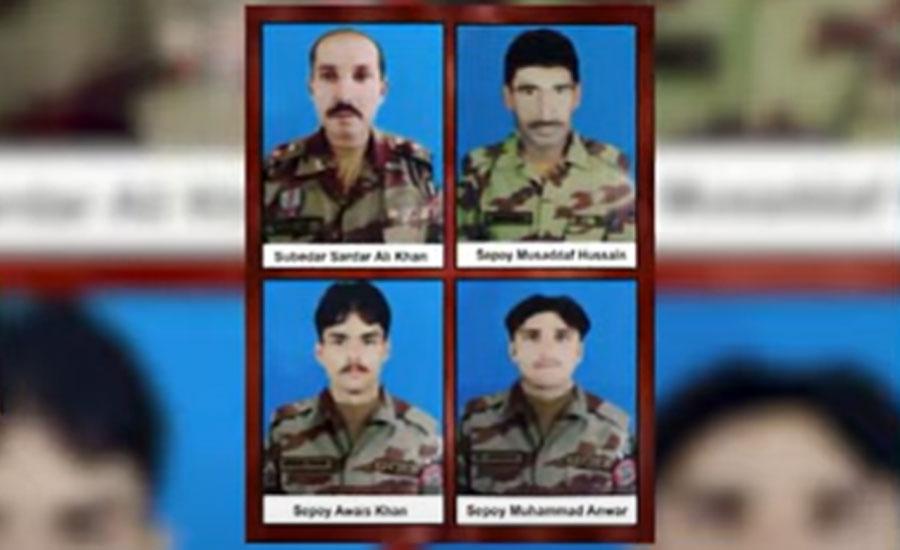 ایف سی کے دستے پر بارودی سرنگ سے دہشتگردوں کا حملہ، 4 جوان شہید