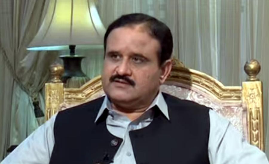 لاہور پاکستان کا دل اور معاشی سرگرمیوں کا اہم مرکز ہے ، عثمان بزدار