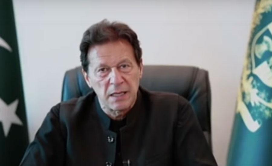 وزیراعظم عمران خان نے تحریک انصاف کی پارلیمانی پارٹی کا اجلاس آج بلا لیا