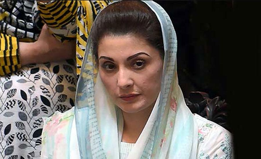 پارلیمنٹ میں شہبازشریف نے اس درد کی نمائندگی کی جو ہر پاکستانی محسوس کر رہا ہے، مریم