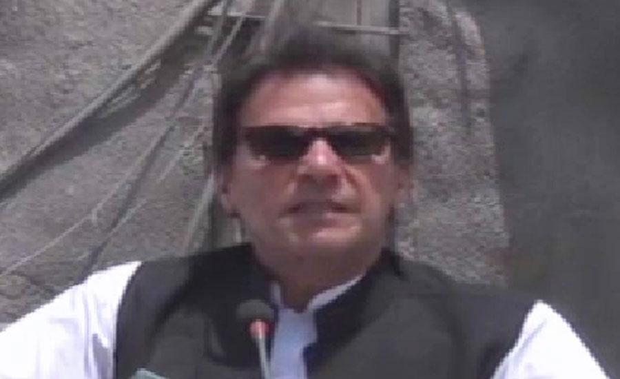 داسو ڈیم پاکستان کیلئے بہت فائدہ مند ہے ، وزیراعظم
