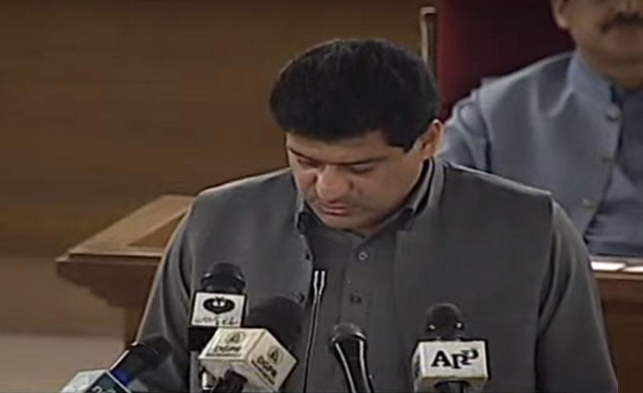 بلوچستان کا آئندہ مالی سال کیلئے 584 ارب روپے حجم کا بجٹ پیش