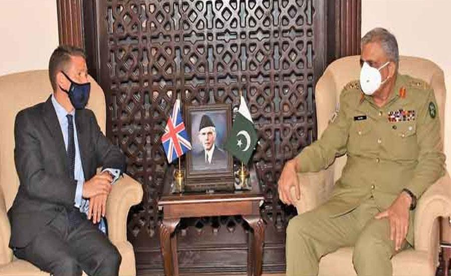 آرمی چیف سے برطانوی ہائی کمشنر کرسچن ٹرنر کی ملاقات، افغان امن عمل پر گفتگو