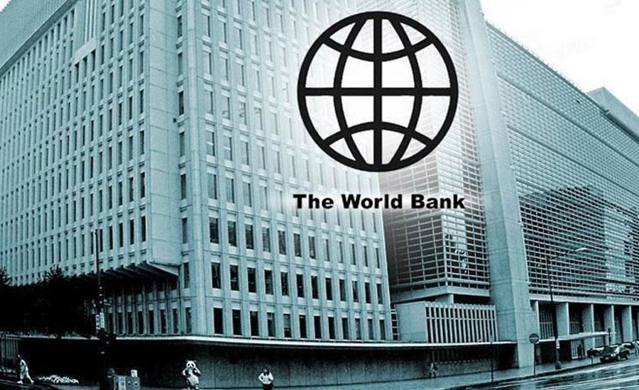 ورلڈ بینک کا پنجاب کے واٹر سسٹم کے لیے 44 کروڑ 20 لاکھ ڈالر کے پیکیج کا اعلان