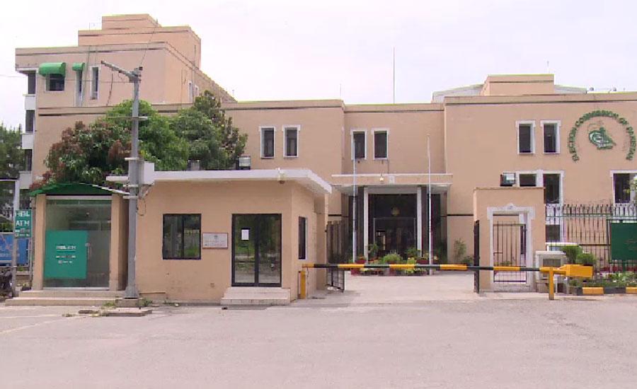 انتخابی اصلاحات پر اعتراضات، الیکشن کمیشن نے حکومت کو تحریری طور پر آگاہ کردیا