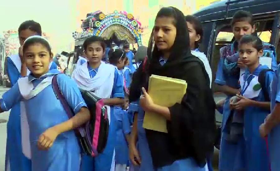 سندھ میں پرائمری اسکول 21 جون بروز پیر سے کھولنے کا اعلان