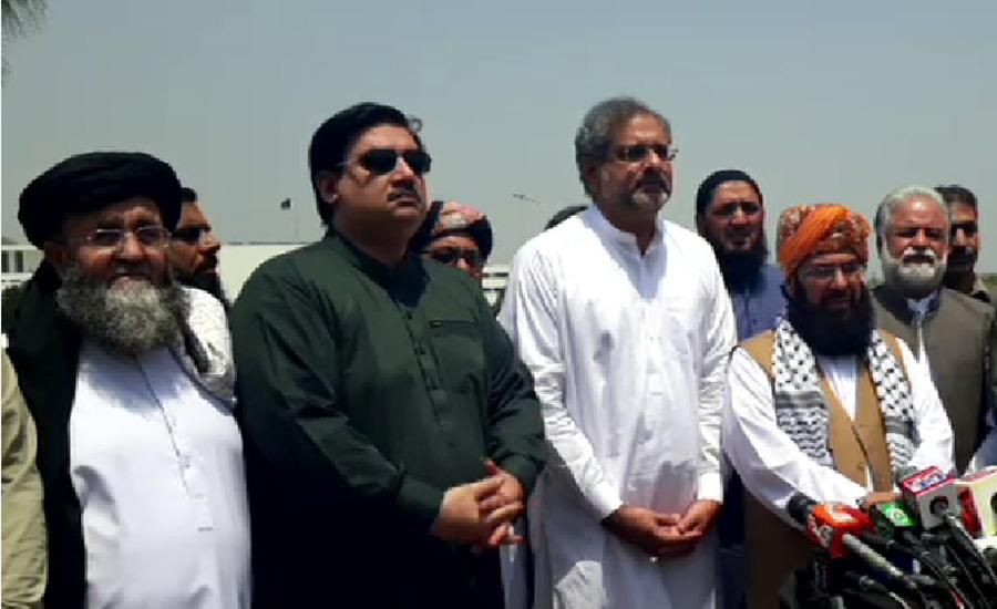 شاہد خاقان عباسی کا پارلیمنٹ کو آئین کے مطابق چلانے کا مطالبہ