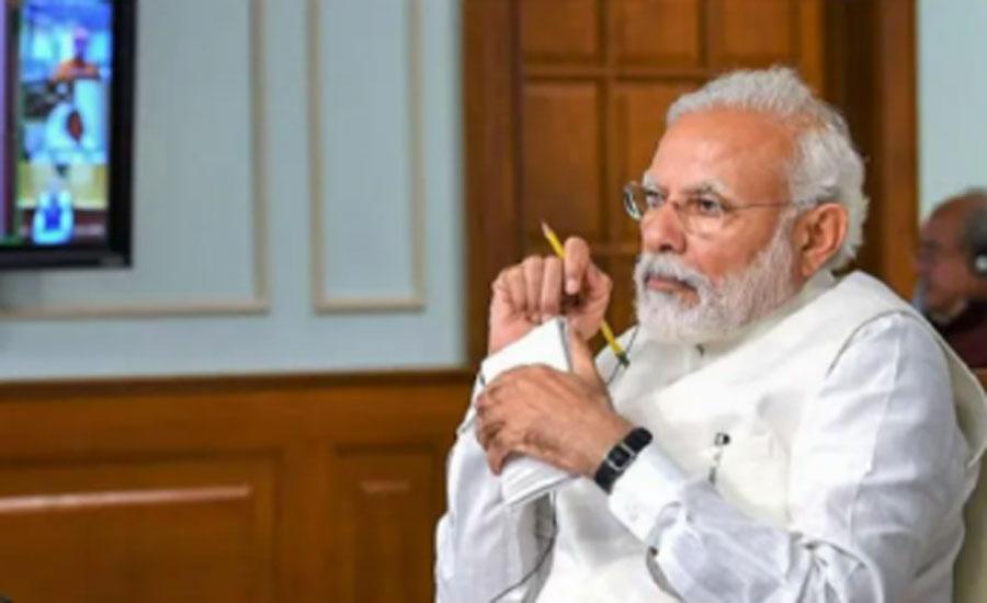 بھارتی وزیراعظم نریندرمودی نے رواں ہفتے جموں کشمیرآل پارٹی اجلاس طلب کرلیا