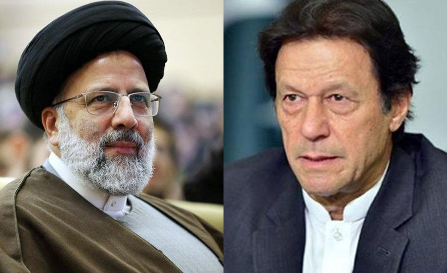 وزیراعظم عمران خان کا نومنتخب ایرانی صدرابراہیم رئیسی کو مبارکباد کا پیغام