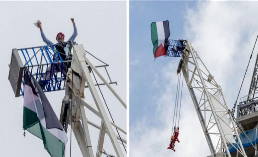 سنٹرل لندن میں فلسطینیوں کا حامی شہری فلسطینی پرچم لے کر 300 فٹ بلند کرین پر چڑھ گیا