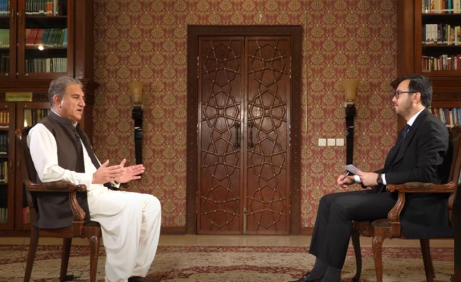 افغانستان سے امریکی انخلا کے بعد خطے میں امن کا بوجھ اکیلے پاکستان پر نہیں ڈالا جاسکتا، شاہ محمود