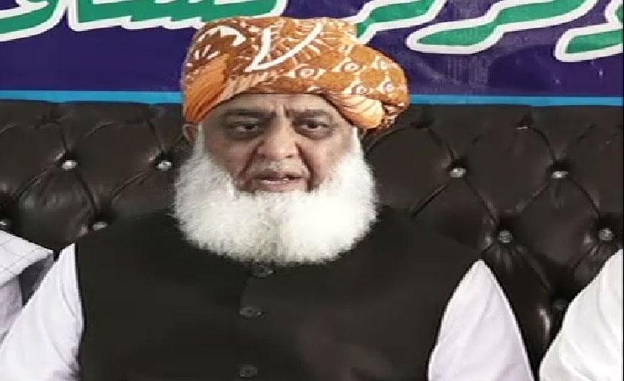 نا اہل لوگوں کو بٹھا کر پارلیمنٹ کی بے توقیری کی گئی ، مولانا فضل الرحمٰن