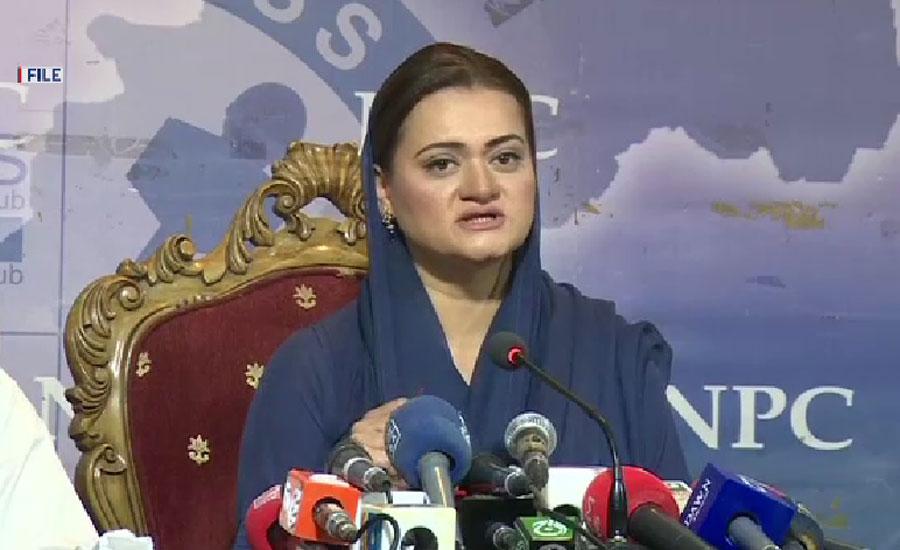 عمران خان جب بولتے ہیں، وزرا تائید کم اور وضاحت زیادہ کرتے ہیں ، مریم اورنگزیب