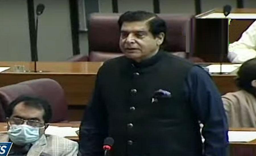 حکومت کی بجٹ پر تعریف اور اپوزیشن کی تنقید پارلیمانی نظام کا حصہ ہے، راجہ پرویز اشرف