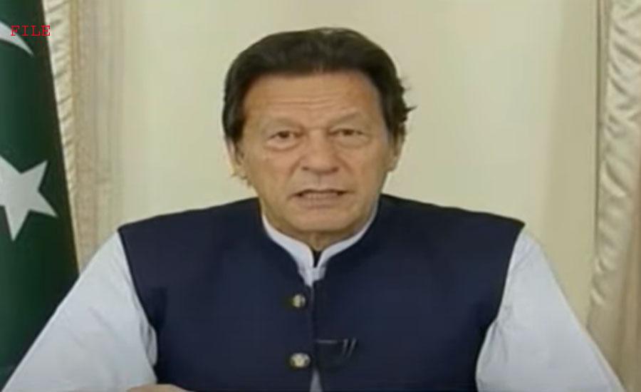 وزیراعظم عمران خان کا ایک بار پھر امریکا کو اڈے نہ دینے کا اعلان