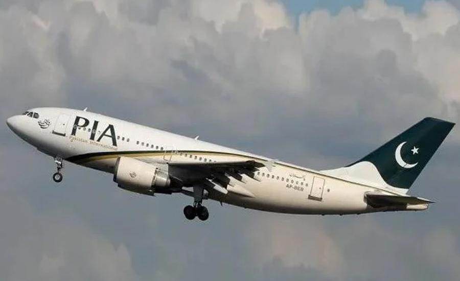 کینیڈا نے پی آئی اے کو دوبارہ براہ راست پروازیں شروع کرنے کی اجازت دے دی
