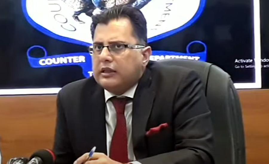 کراچی میں سی ٹی ڈی نے ایم کیوایم لندن کے دو دہشت گرد گرفتار کر لئے