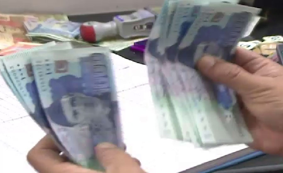 یکم جولائی سے کیش نکلوانے پر بینک ودہولڈنگ ٹیکس نہیں کاٹا جائے گا