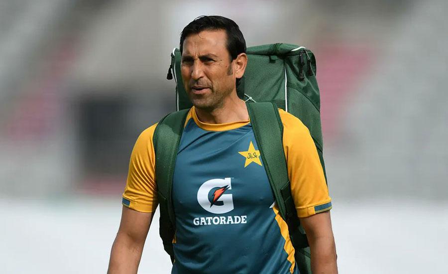 قومی ٹیم کے بیٹنگ کوچ یونس خان عہدے سے الگ ہو گئے