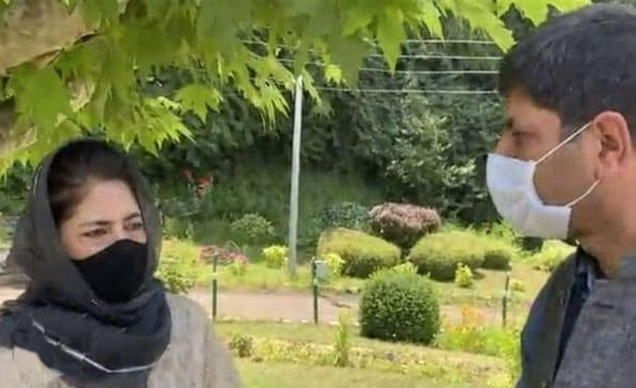 بھارت دوحہ جاکر طالبان سے بات کرسکتا ہے تو کشمیریوں اور پاکستان سے کیوں نہیں؟، محبوبہ مفتی
