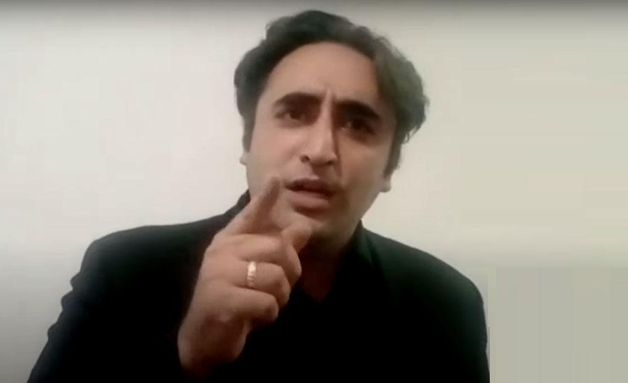 کشمیر اور افغانستان پر وزیراعظم کے بیانات سکیورٹی رسک ہیں، بلاول بھٹو