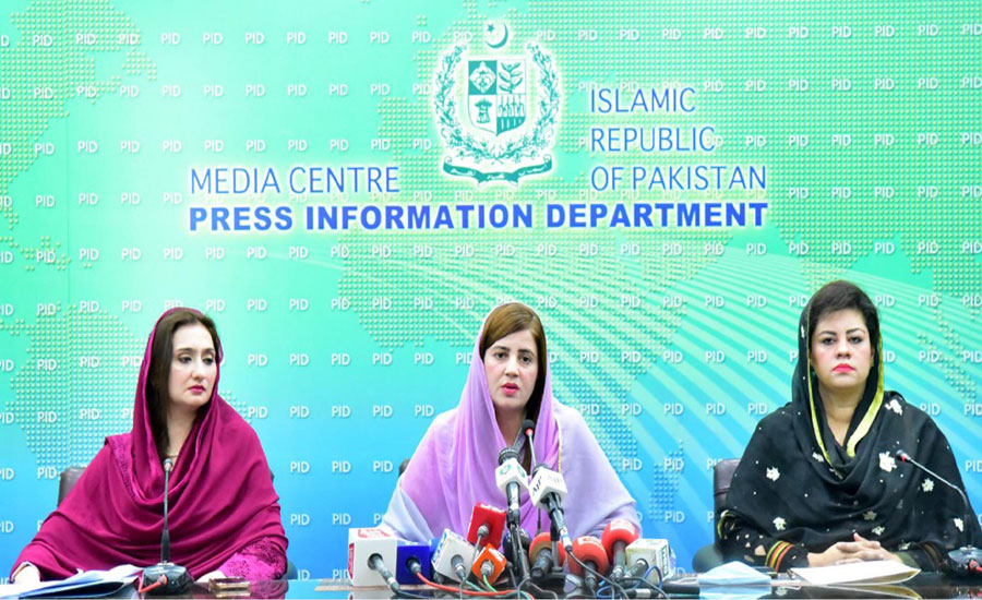 پی ٹی آئی خواتین رہنما وزیراعظم کے لباس سے متعلق بیان کے دفاع میں ڈٹ گئیں