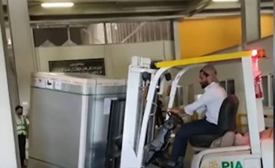 چین سے خریدی گئی کورونا ویکسین سائنو ویک کی مزید 20 لاکھ ڈوز اسلام آباد پہنچ گئیں