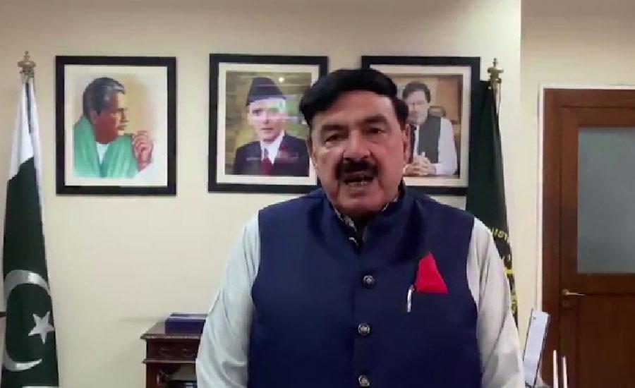 پنجاب پولیس نے لاہور میں جوہر ٹاؤن دھماکے کی تحقیقات میں زبردست کامیابی حاصل کر لی ، شیخ رشید